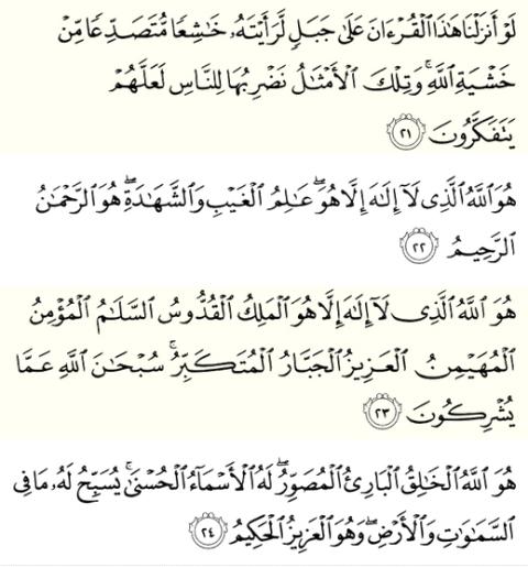 Al-Hasyr 21-24