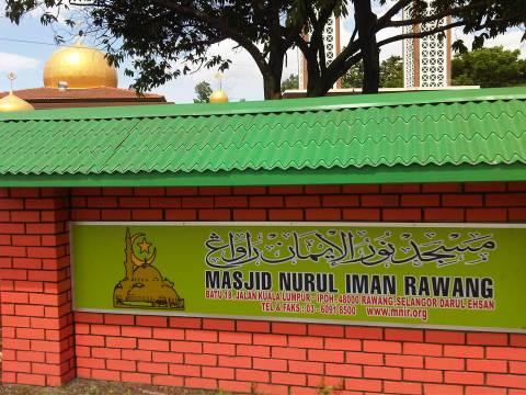 masjid-nurul-iman-rawang