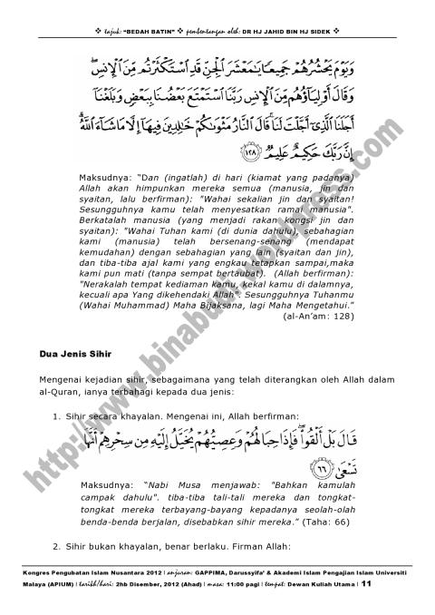 Bedah Batin ms11