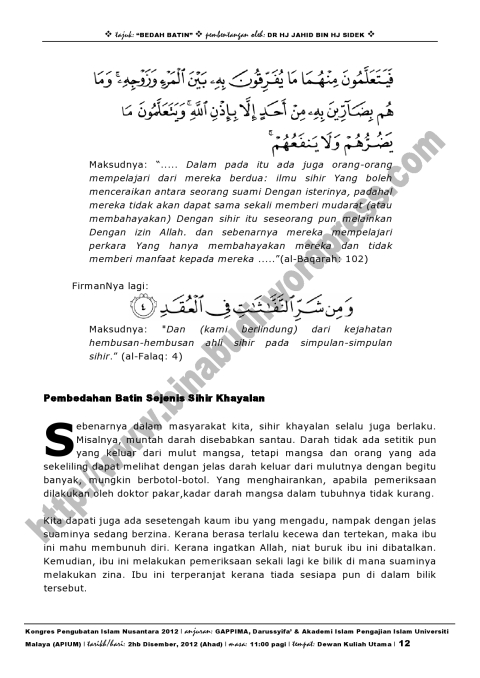 Bedah Batin ms12
