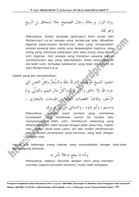 Bedah Batin ms17