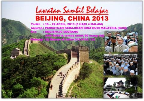 LAWATAN SAMBIL BELAJAR KE BEIJING CHINA 2013