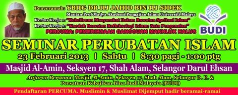 SEMINAR PERUBATAN ISLAM (SEPIM) DI MASJID AL-AMIN SEK 17 SHAH ALAM